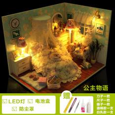 Q02 Korea Fashion Style rumah baru kain kartun dompet kecil serangga. RP 63.858. RP 89.697. -29%. Gadis Kecil Putri Room Rumah Boneka