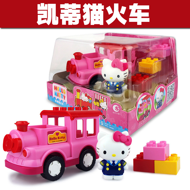 Cheap online Hello Kitty dimasukkan blok bangunan plastik dirakit