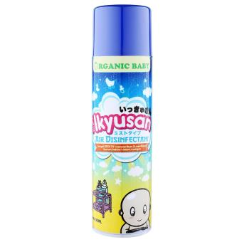 Harga Ikyusan Organic Baby Air Disinfectant 300ml