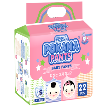 Harga Pokana Baby Pants Regular S22