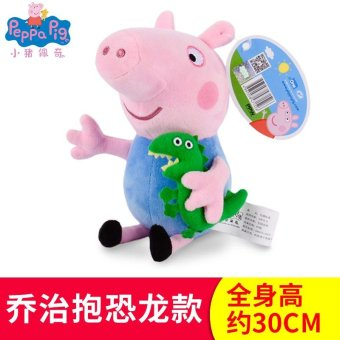 Harga Peppa Pig Paige Plush Toy Paggy George Dinosaur Girl Lovely Gift Doll Doll - intl