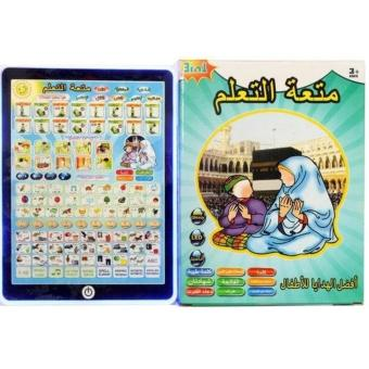 Harga honey bee ipad muslim 3 Bahasa mainan edukasi anak with LED