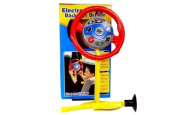 Harga Lumi Toys Electronic Backseat Driver