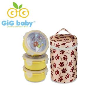 Harga Gig Baby Rounded Lunch Box