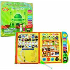 Mainan pembelajaran edukasi E Book For Children bailta anak 3 Bahasa