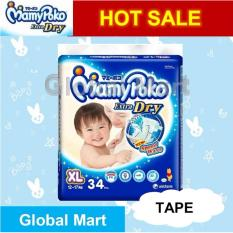 Mamypoko Extra Dry Tape XL34 [PENGIRIMAN CEPAT]