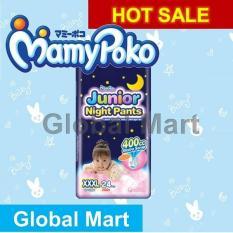 Mamypoko Junior Night Pants XXXL24 GIRLS