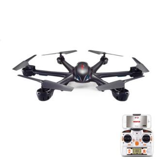 Harga MJX X600 X-SERIES 2.4G 6-Axis Headless Mode RC Hexacopter RTF