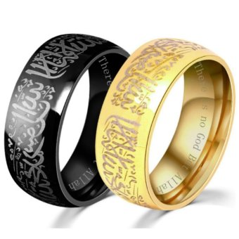 New hot selling 8mm Titanium Steel ring Muslim religious ring Islamic halal words ring men ring gold Color - intl