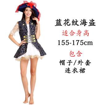 Pirates of the Caribbean bajak laut Halloween pakaian kinerja