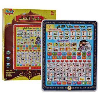 Detail Produk Playpad Muslim 4 Bahasa