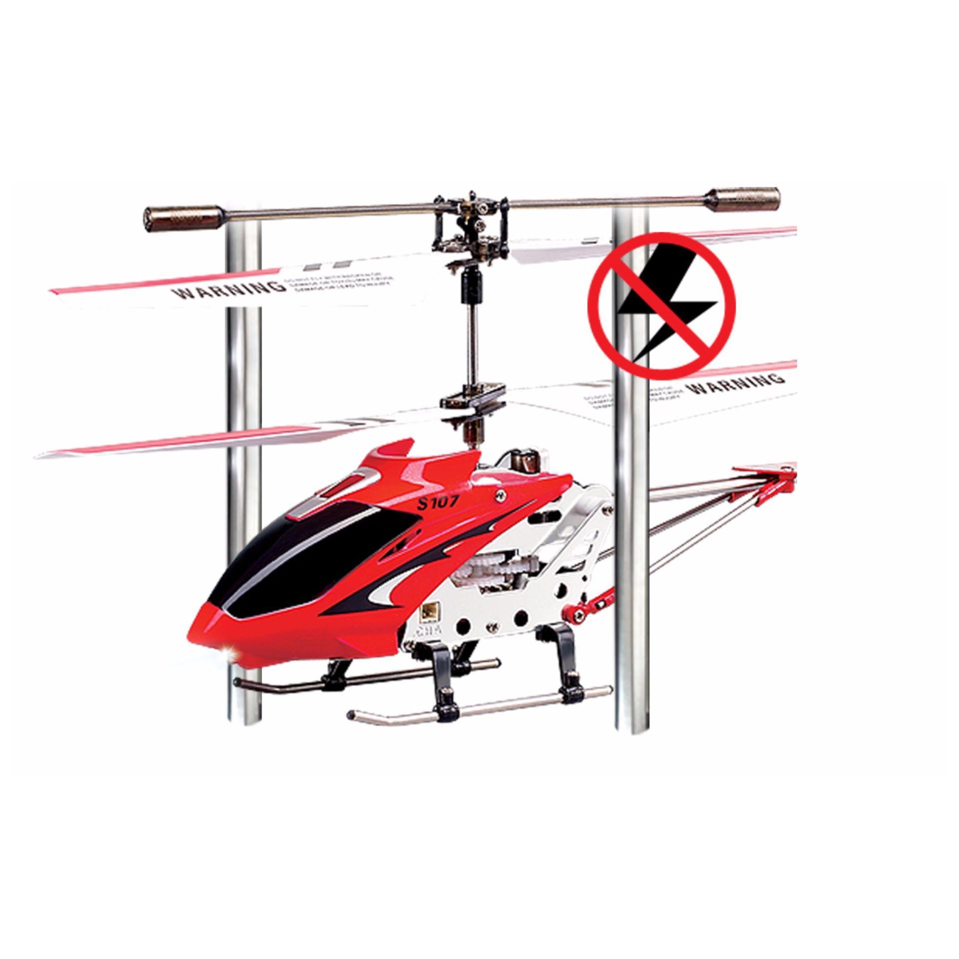 Pencarian Termurah Syma S107g 35ch Mini Helicopter Remote Control Drone Karakter Minion Sensor Helikopter Mainan Terbang