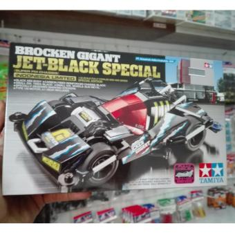 Tamiya #92351 Brocken Gigant Jet Black Special - Indonesia Limited