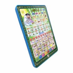 Kokaplay Mini Playpad 2 In 1 Muslim Indonesia Inggris Mainan Source Jual Tablet .