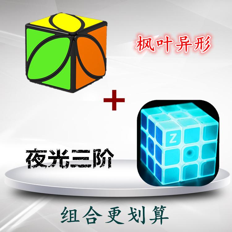 Yeguang cermin dekompresi dekompresi Cube mahasiswa