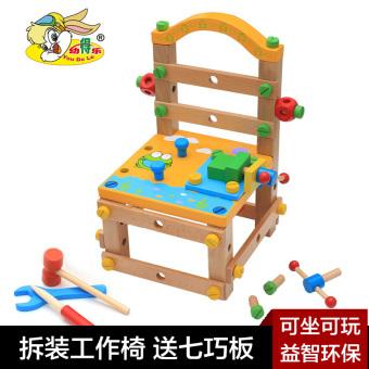 Youdele kombinasi kacang kayu dirakit alat meja kursi kursi kursi kursi