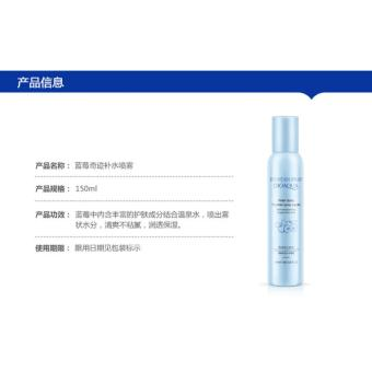 Bioaqua Fountain Spray Blueberry / Face Mist Toner Skin Mild Water - 150ml - 3