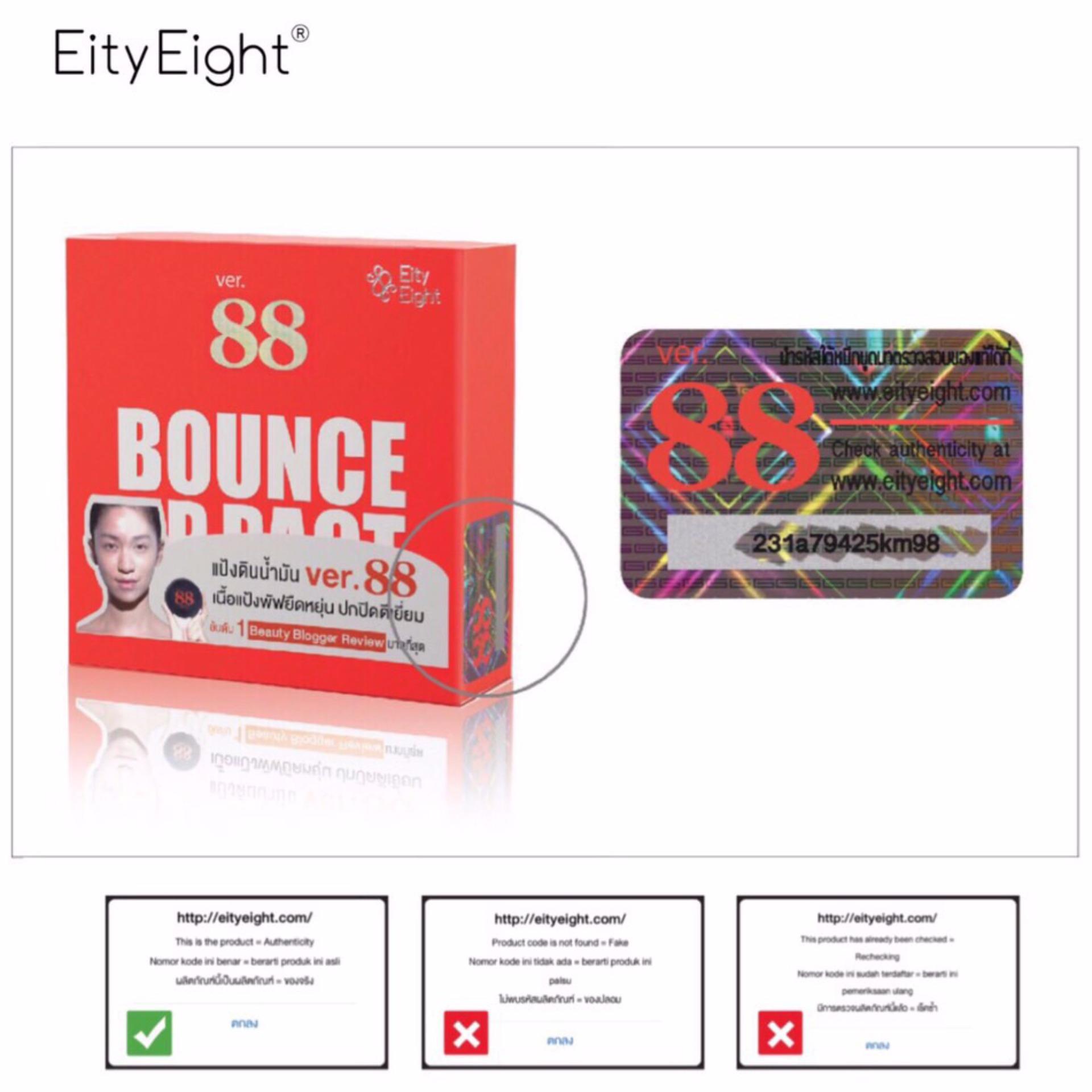Eityeight Bounce Up Pack Ver88 Original Thailand Ada Tracking Code Sudah BPOM .