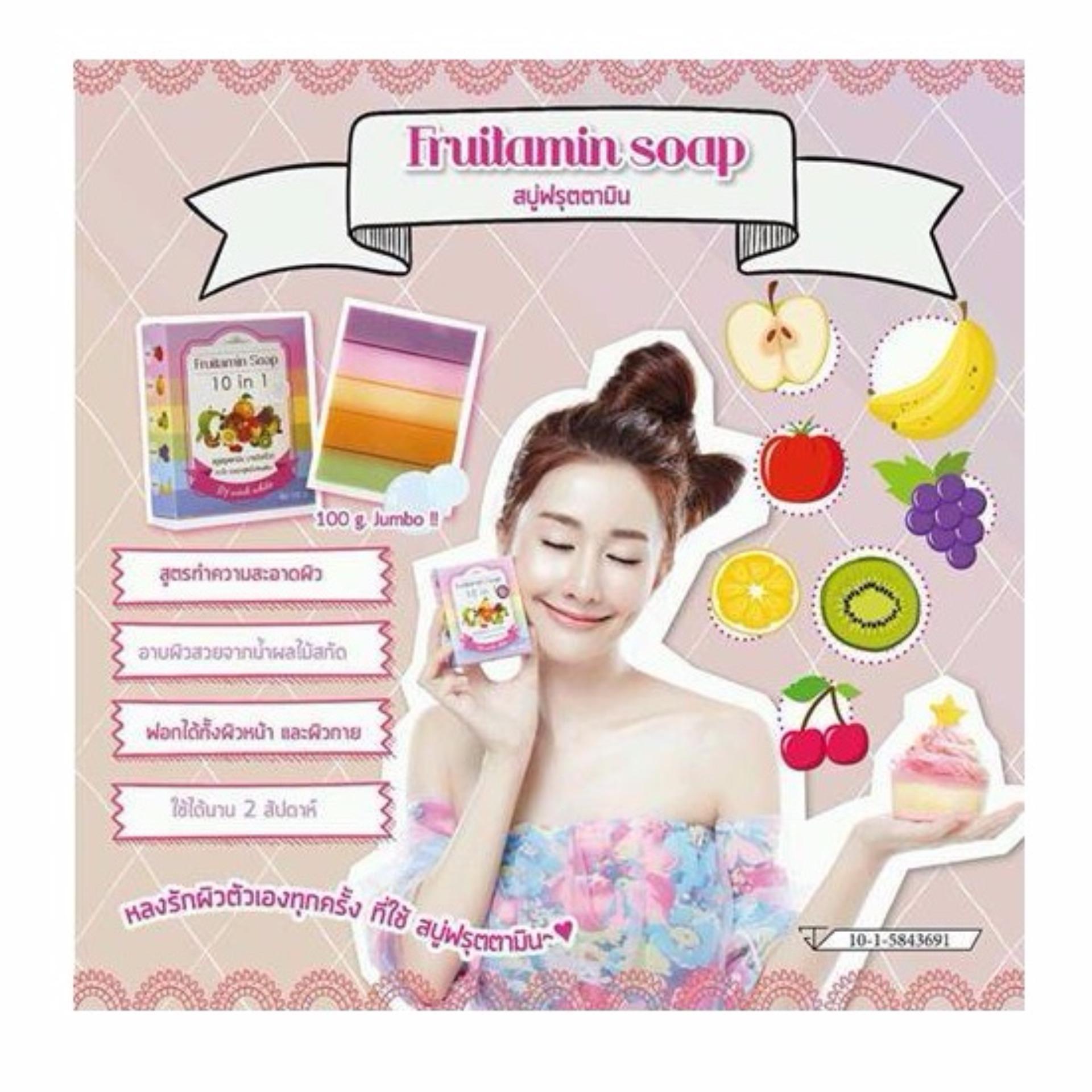 Wink White Fruitamin Soap 10 In 1 100gr Daftar Harga Terlengkap Sabun Buah Pelangi Thailand Original By