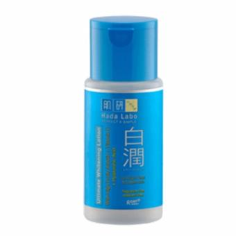 Hada Labo Shirojyun Ultimate Whitening Lotion - 100ml