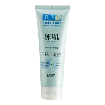Hada Labo Tamagohada Mild Peeling Make Up Remover+Face Wash 100gr