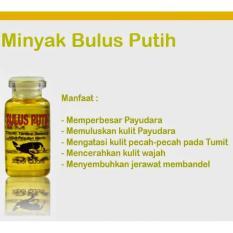 Hanifah Store - Minyak Bulus Merawat Wajah Warisan Nusantara