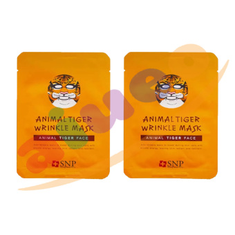 Harga AIUEO - SNP Animal Tiger Mask - 2 Pcs