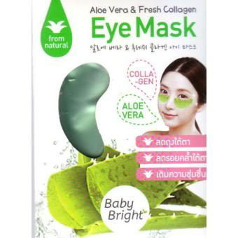Harga Baby Bright Eye Mask Aloe Vera and Fresh Collagen Original (6pcs)