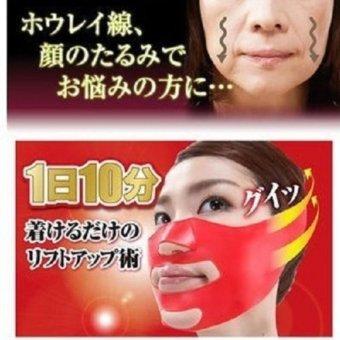 New silikon wajah angkat dagu rangkap wajah kerut V angkat dagu pipi Langsing Pelangsing masker ultra-tipis tali sabuk Band (... ) - International