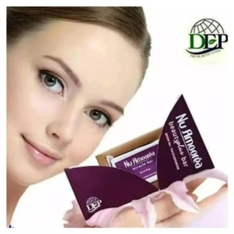 Nu Amoorea Beautyplus Bar stem cell (stemcell) stemcel