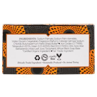 Nubian Heritage - African Black Soap Bar - 141gr - USA - 4