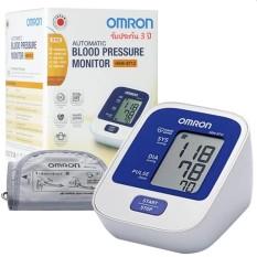 OMRON Tensimeter Digital  - Alat Pengukur Tekanan Darah Tensi Darah - Blood Pressure