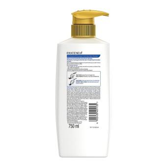 ... Pantene Shampoo Anti Dandruff Quantum 750ml - PACK OF 2 - 3 ...