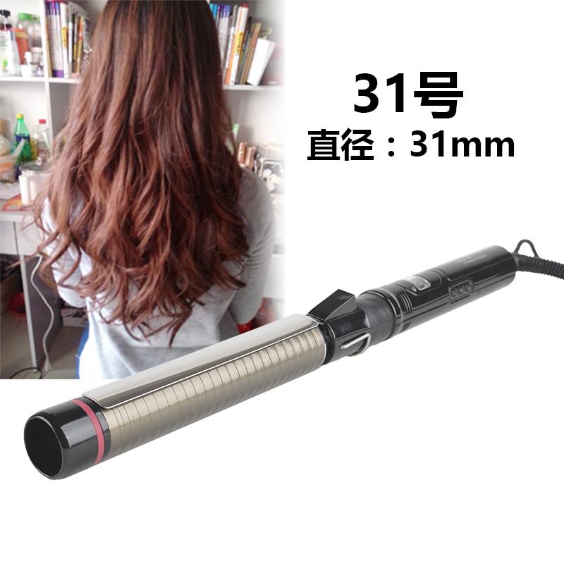 Qianyi gesper udara curling iron rambut keriting tongkat
