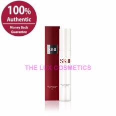 SKII Cellumination Day Surge 50g