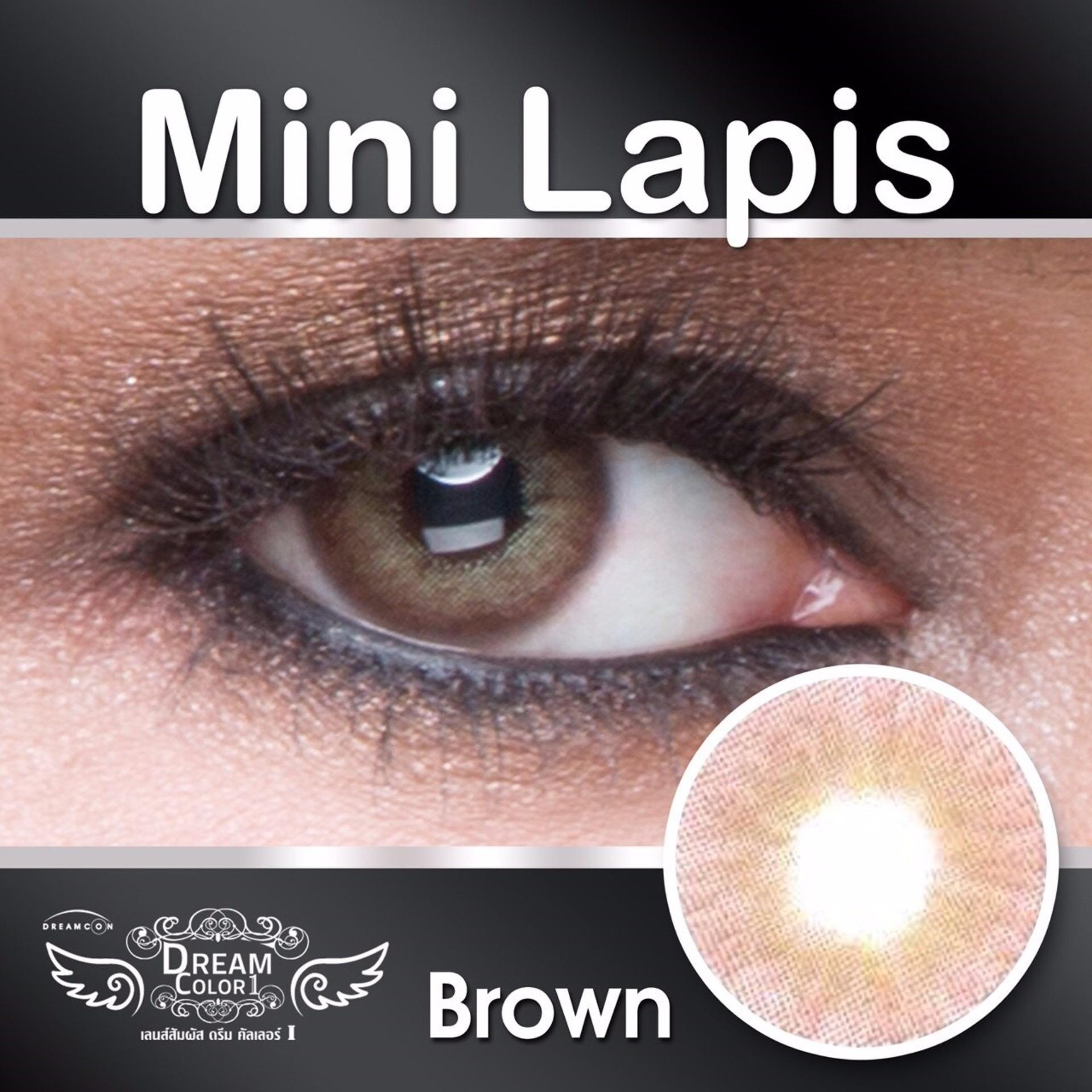 Softlens Dreamcolor Mini Lapis - Brown - Gratis Lens Case