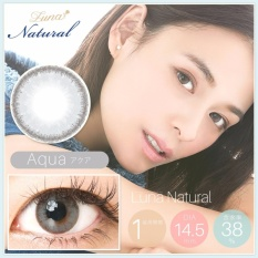 Baby Color Softlens Puffy 3 Tones Brown Gratis Lenscase Cairan 60ml Source Review .