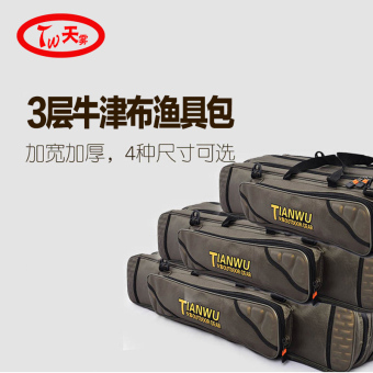 Beli 90cm tahan air tiga memancing paket alat pancing tas Online