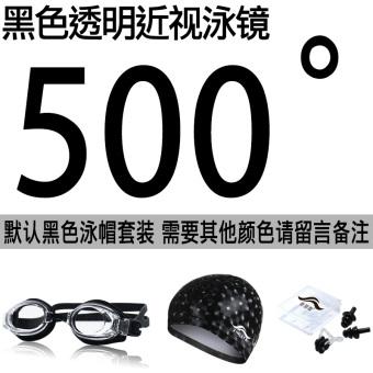 HARGA Air panas dengan panjang mode rambut tinggi elastis tidak topi renang topi renang topi renang topi renang MURAH
