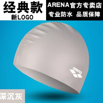 DISKON Arena dan nyaman untuk orang dewasa dengan rambut panjang pelindung telinga topi renang topi renang topi renang topi renang MURAH