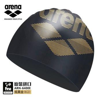 PENAWARAN Arena silikon dewasa dengan rambut panjang tahan air topi renang topi renang topi renang topi renang MURAH