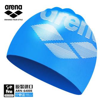PENAWARAN Arena silikon dewasa dengan rambut panjang tahan air topi renang topi renang topi renang topi renang TERLARIS