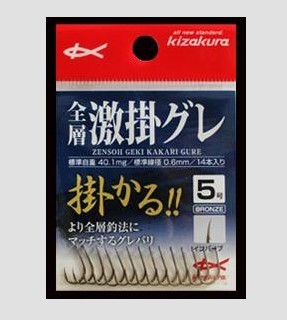 HARGA Asli impor kizakura diproduksi kait penuh lapisan berenang kait rambut hitam kait TERMURAH