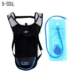 B - SOUL 2L Water Bag Tank 5L Hydration Bladder Hiking Climbing Riding Backpack (Blue) - intl