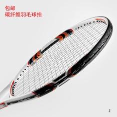 Beginners Training Special Carbon Tennis Racket Tennis Racket Authentic Carbon Aluminum Body Tennis Racket - intl