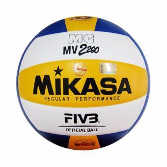 Toko Jual Bola Voli Mikasa Mv 2200 Super Gold Dan Info Harga Terbaru ... 5a76379c1d