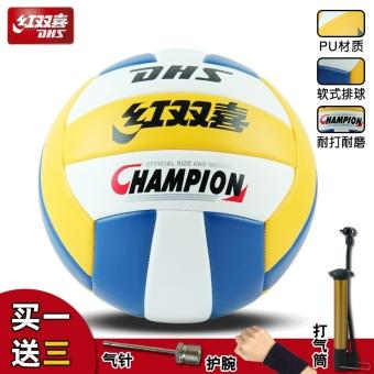 Double Happiness Bola Tiup Siswa Khusus Volleyball Game Soft Pantai Voli Pelatihan Anak .