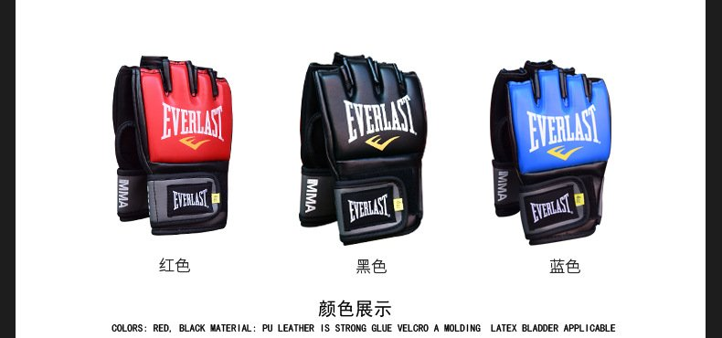 Everlast MMA Leather Boxing Glove - intl