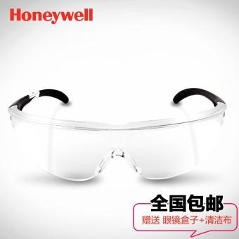 Honeywell pasir anti-kabut debu anti-shock kaca mata kacamata