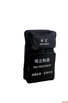 Kebugaran lebih memancing kursi tas tebal tas ransel tas tas pancing